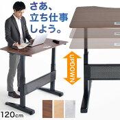 キャスター付き昇降式テーブル120昇降テーブル
