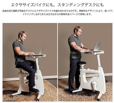キャスター付き昇降式テーブルエアロバイク