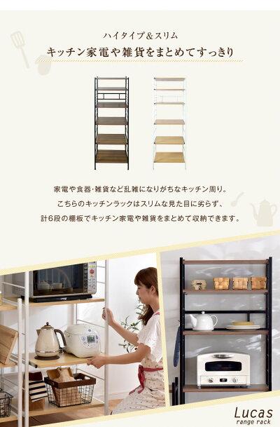 食器棚幅60