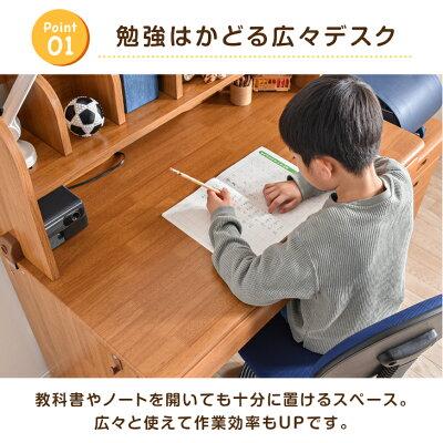 学習机ビット