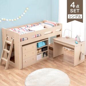 【送料無料】 システムベッド ...