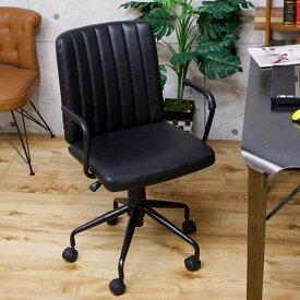 【送料無料】オフィスチェア パソコンチェア デスクチェア チェアー レザーチェア ブラウン ブラック チェア いす ワークチェア 事務椅子 社長椅子 会議 オフィス マネージャーチェア エグゼクティブチェア 事務イス pcチェア PU 合皮 office chair 肘掛け付き 肘付き