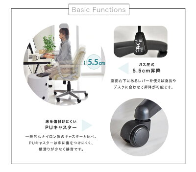 オフィスチェアオフィスチェアーレザーチェアーデスクチェア