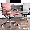 【送料無料/在庫有】 イームズ ソフトパッド グループ マネジメントチェア リプロダクト オフィスチェア デスクチェア…