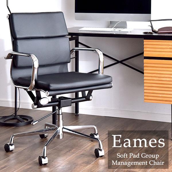 【送料無料】 イームズ ソフトパッド グループ マネジメントチェア リプロダクト オフィスチェア デスクチェア レザー パソコンチェア オフィスチェアー チェア PCチェア Eames Soft Pad Group Management Chair OAチェア
