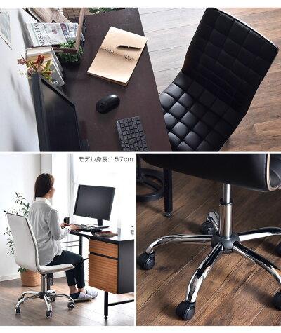 オフィスチェアコンパクトロッキングチェア