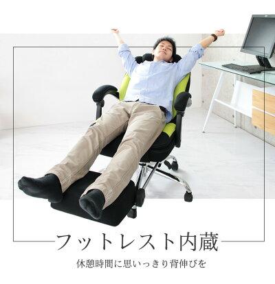 オフィスチェアオフィスチェアーパソコンチェアーメッシュ