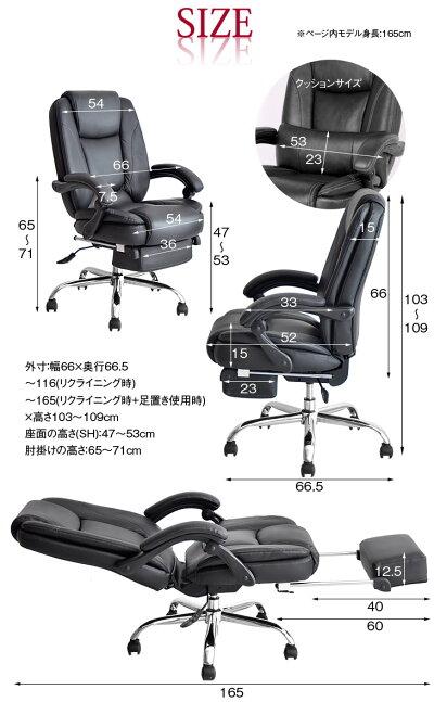 【送料無料】オフィスチェア本革リクライニングフットレストオットマン付ポケットコイルコイルデスクチェアハイバック椅子いすイスオフィスチェアーパソコンチェアー足置き付パソコンチェア疲れにくいブラックワークチェア