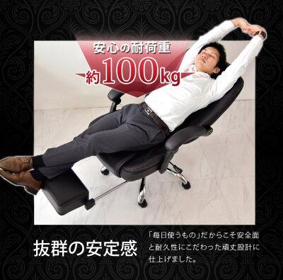 【送料無料】オフィスチェアレザー本革ポケットコイルリクライニングフットレスト肘付きオットマン付コイルデスクチェアハイバック椅子いすイスオフィスチェアーパソコンチェアー足置き付パソコンチェア疲れにくいブラックワークチェア