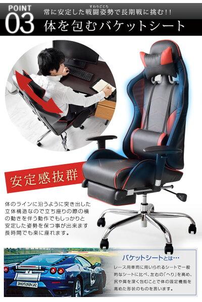 オフィスワークのお昼寝に最適!レザーオフィスチェア!