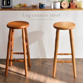 【送料無料】 カウンタースツール 天然木 ハイスツール カントリー チェア ウッドチェア チェアー イス 椅子 いす おしゃれ ナチュラル アジアン ウッド シンプル アンティーク モダン キッチン ダイニング 木製 丸椅子 カウンターチェア