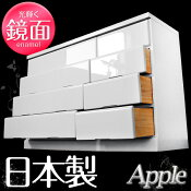 アップル120