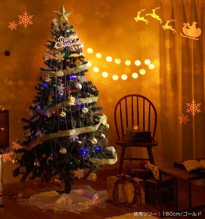 クリスマスツリー180cm
