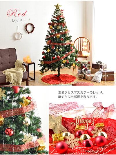 クリスマスツリーレッド