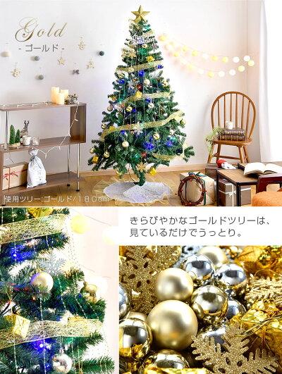 クリスマスツリーゴールド