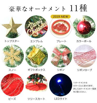 クリスマスツリーLEDライト付き