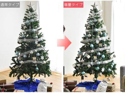 夜はイルミネーションでムード感たっぷり♪クリスマスツリー150cm
