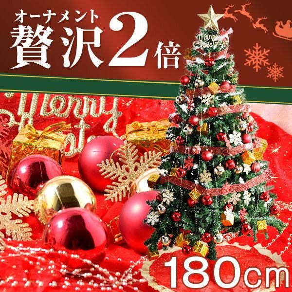 超豪華オーナメント2倍!【送料無料】 クリスマスツリー 180cm オーナメントセット 増量 LED イルミネーション ライト付 クリスマス ツリーセット LEDライト セット オーナメント おしゃれ 飾り 大型 大きい 北欧 christmas tree 電飾 led
