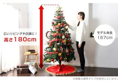 夜はイルミネーションでムード感たっぷり♪クリスマスツリー180cm