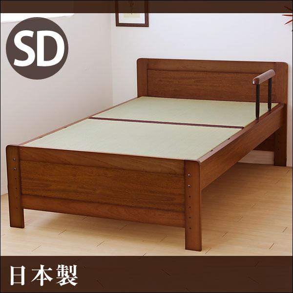 tatami bed semidouble bed made in japan tatami mats with handrail height adjustment tatami bed folding bed okawa furniture semi japanese modern care bed