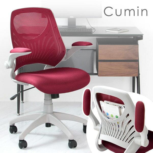【送料無料】 ロータリアーム オフィスチェア 収納 ポケット付 メッシュ パソコンチェア ロッキング デスクチェア 椅子 いす イス オフィスチェアー オフィスチェア パソコンチェアー デスクチェア