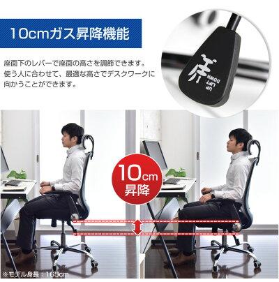【送料無料】オフィスチェアロッキング固定可能ロータリーアームヘッドレスト付メッシュハイバック肘付PCチェアーオフィスチェアーデスクチェアパソコンチェアービジネスチェアパソコンチェア