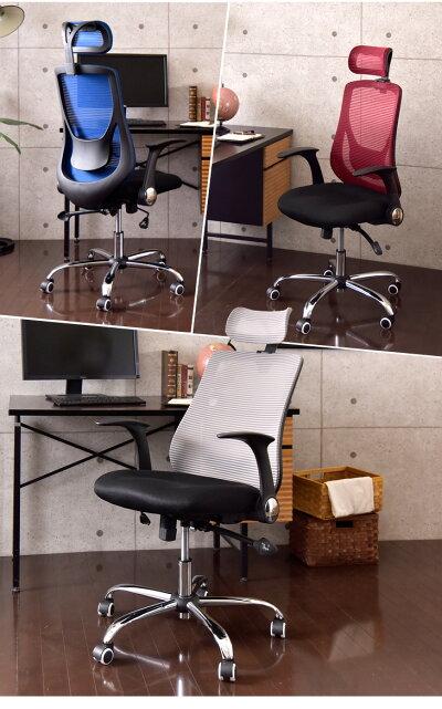 【送料無料】オフィスチェアロッキング固定可能ロータリーアームヘッドレストメッシュハイバック肘付PCチェアーオフィスチェアーデスクチェアパソコンチェアービジネスチェアパソコンチェア在宅ワーク在宅勤務テレワーク