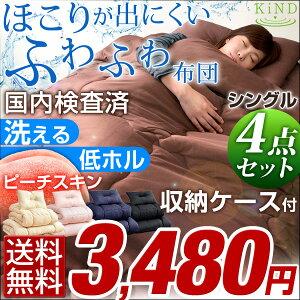 12万セット突破【送料無料/在庫有】ふっくら暖かい...
