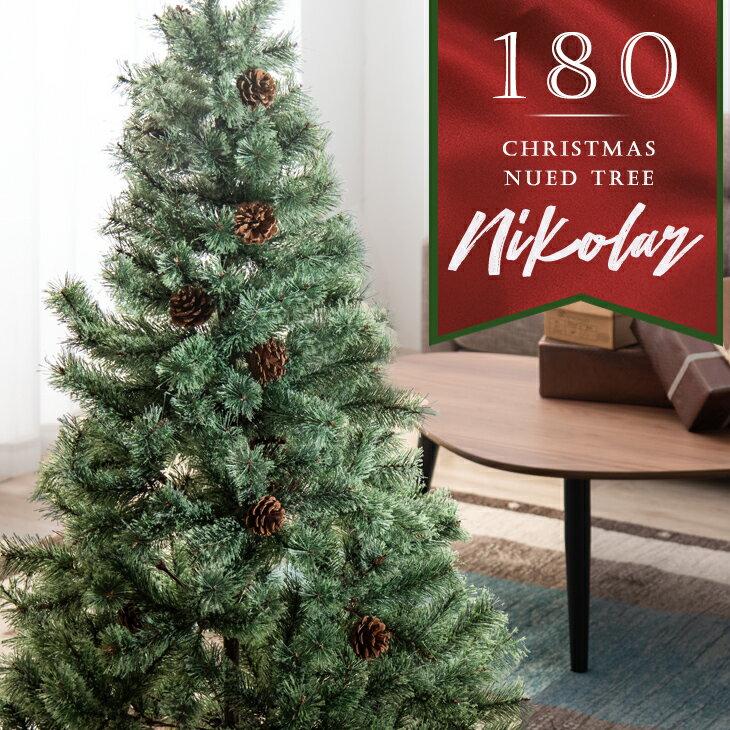 【送料無料】まるで本物 リアル クリスマスツリー 180cm 2018 松ぼっくり付 ヌードツリー ドイツトウヒ おしゃれ 北欧風 ノルディック 松ぼっくり オシャレ 置物 ショップ用 簡単組立 店舗用 法人用 業務用 店舗 カフェ