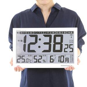 ★1/17(日)20時〜4H全品P5倍★...