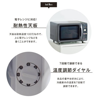 冷蔵庫48L