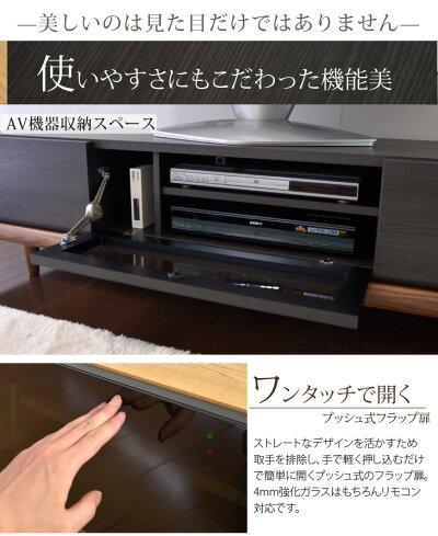 日本製完成品テレビ台幅115