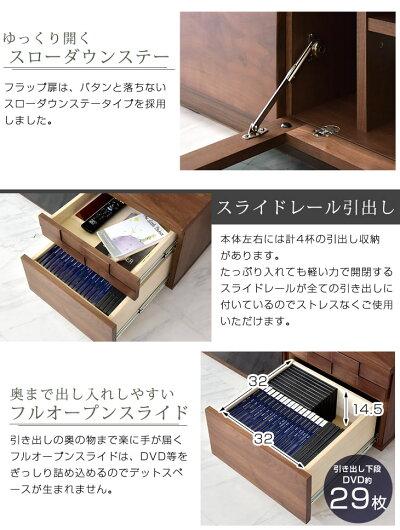 日本製テレビ台150完成品ウォールナット無垢材仕様
