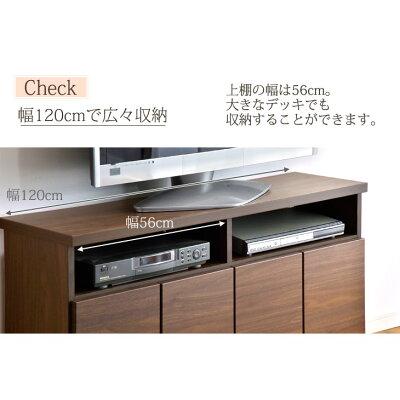 テレビ台国産完成品寝室幅120ハイタイプ