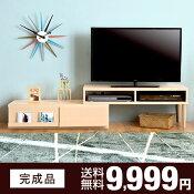 伸縮式テレビ台左右変換伸縮テレビボード幅105cm〜200cm
