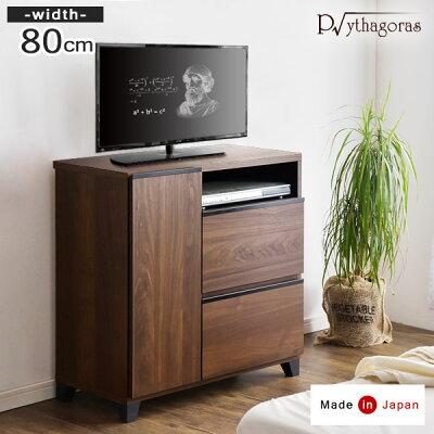 テレビ台国産完成品寝室幅80ハイタイプ