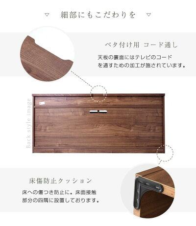 日本製テレビ台ハイタイプゼウス120完成品国産ウォールナットアルダーテレビボードリビングボードTV台ローボードスリムキャビネットハイTVラック薄型幅120cm大川家具北欧送料無料