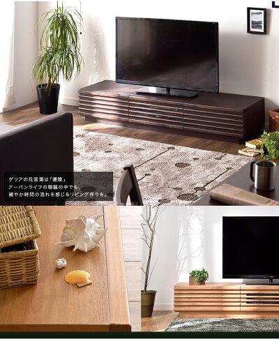 無垢材使用日本製完成品テレビ台150