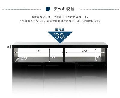 テレビ台国産完成品寝室幅90ハイタイプ