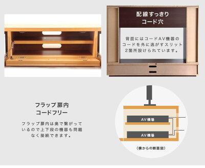 アルダー無垢材使用日本製壁面テレビ台180