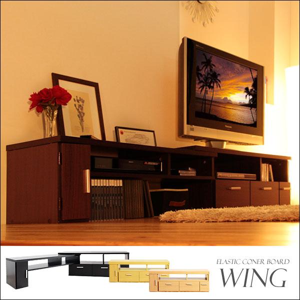 【送料無料】 テレビ台 伸縮テレビ台 ローボード 110〜190 テレビボード ウイング TV台 TVボード コーナー ロータイプ シンプル 一人暮らし 伸縮自在 壁寄せ 木製 北欧 AVボード ブラウン ブラック 32型 46型 52型