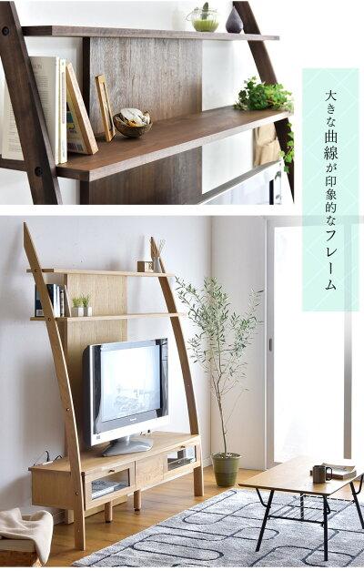 日本製テレビ台ウォールナット無垢材使用