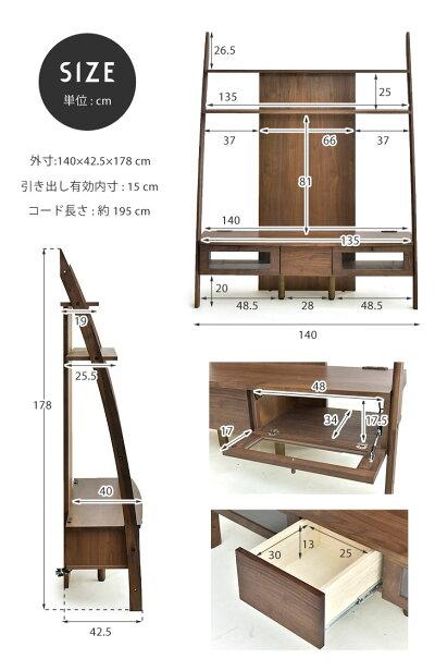 日本製テレビ台ウォールナット無垢材仕様