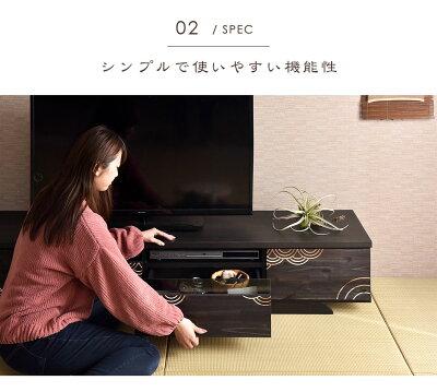 国産テレビ台空海180