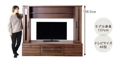 テレビ台180完成品木製