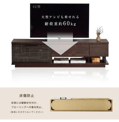 国産テレビ台NEOZIO150