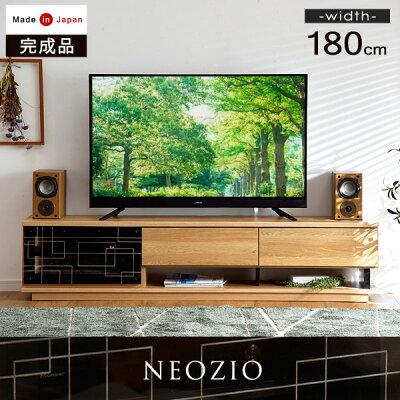 国産テレビ台NEOZIO180