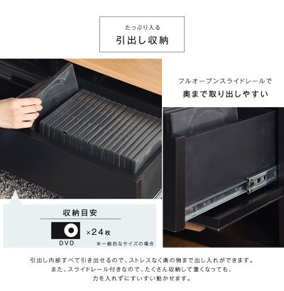 幅140テレビ台CLIMB日本製完成品