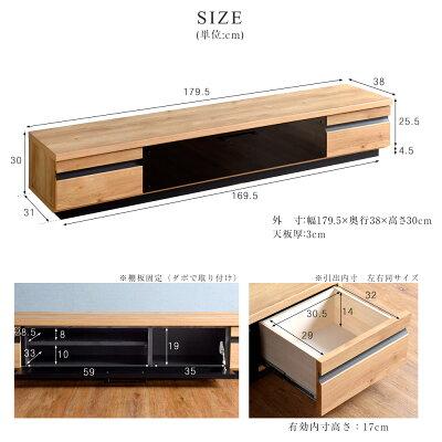 日本製完成品テレビ台180cm国産テレビラック壁寄せ
