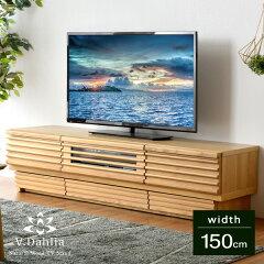 完成品テレビ台150